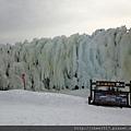 御在所岳的樹冰美極了<7>