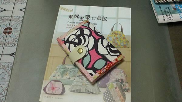 玫瑰皮夾包