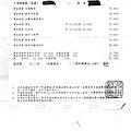 97年教育行政高考金榜題名成績單.jpg