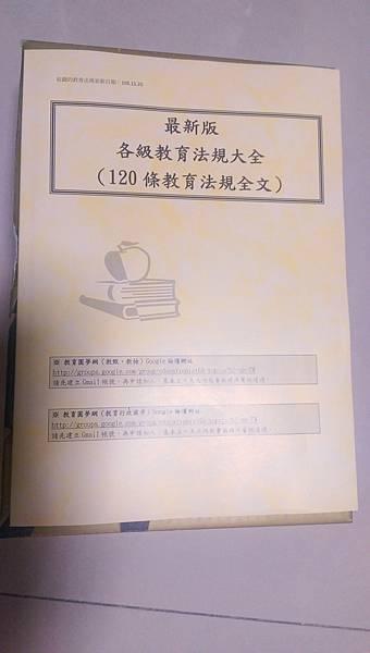 IMAG2001 (1).jpg