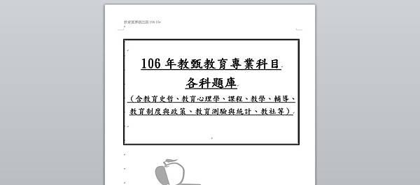 106封面.jpg