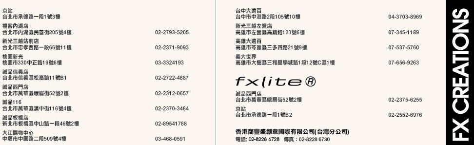 !cid_D2720CD3-F967-4857-AA62-E8F0755327C6@fx
