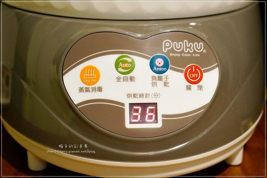 蒸氣鍋 (54).jpg