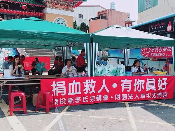 106公益月捐血活動_171117_0012.jpg