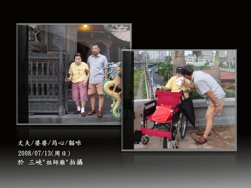 婆婆病情 1010107-1020512(周日)母親節 記錄 -4
