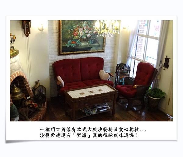歐式古典沙發椅