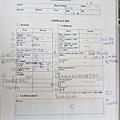 2014-01-25-小米-博聯尿液檢驗報告-01
