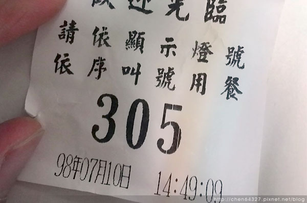 114911