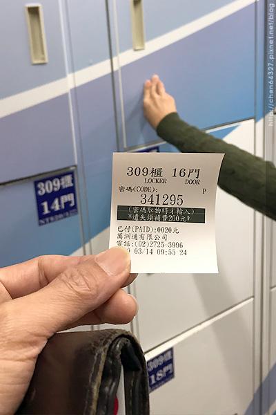 2020-03-14-003.JPG