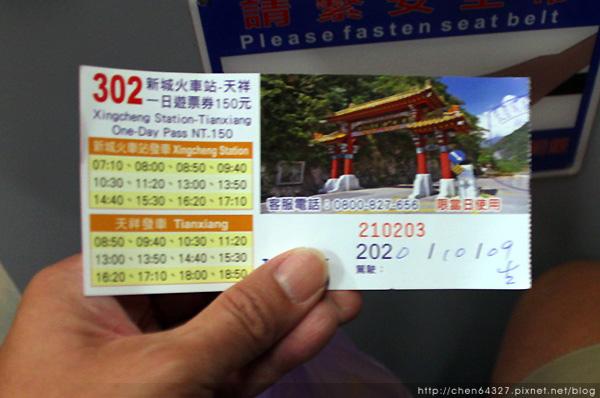 2020-10-09-014.JPG
