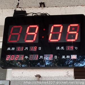 2021-01-02-01.jpg