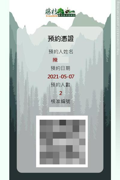 2021-05-07-017.jpg