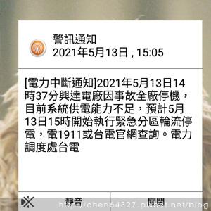 2021-05-013-04.JPG