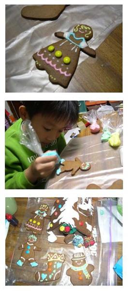 薑餅步驟4.JPG