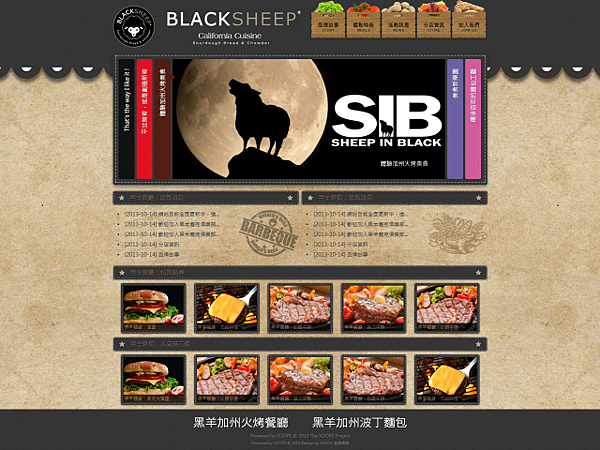blacksheep-bakery_com_640.png