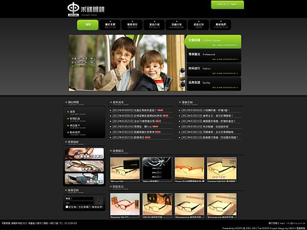hma_com_tw_640.png