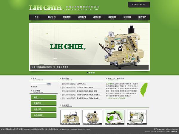 lihchih_com_640.png