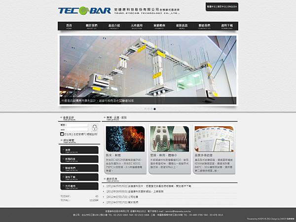 taianetacom_com_tw_640.png