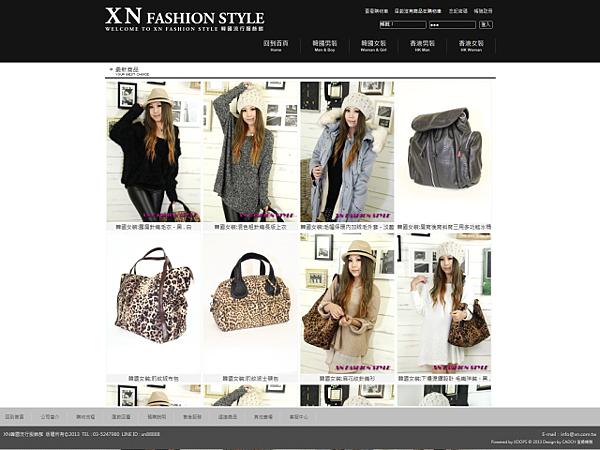 xn_com_tw_640.png