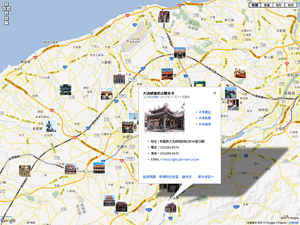 xoops_googlemaps_640.png
