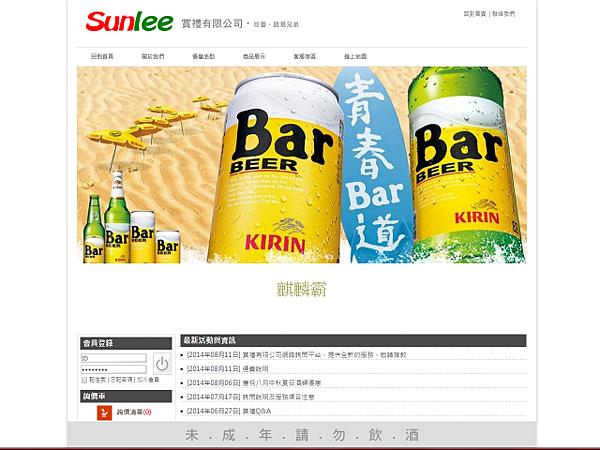 sun-lee-1