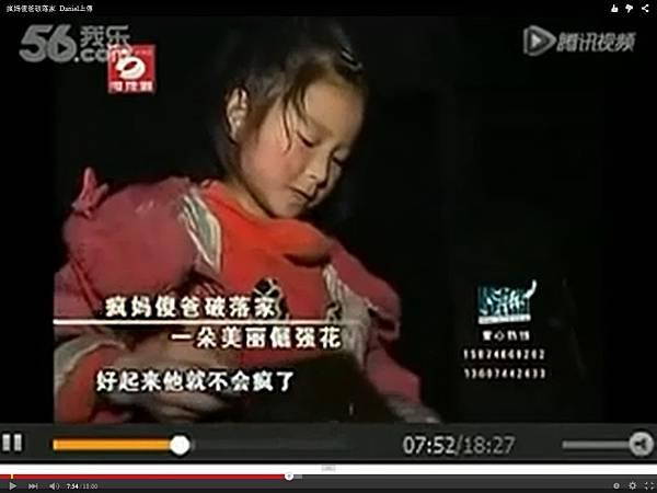 可憐的孩子.jpg