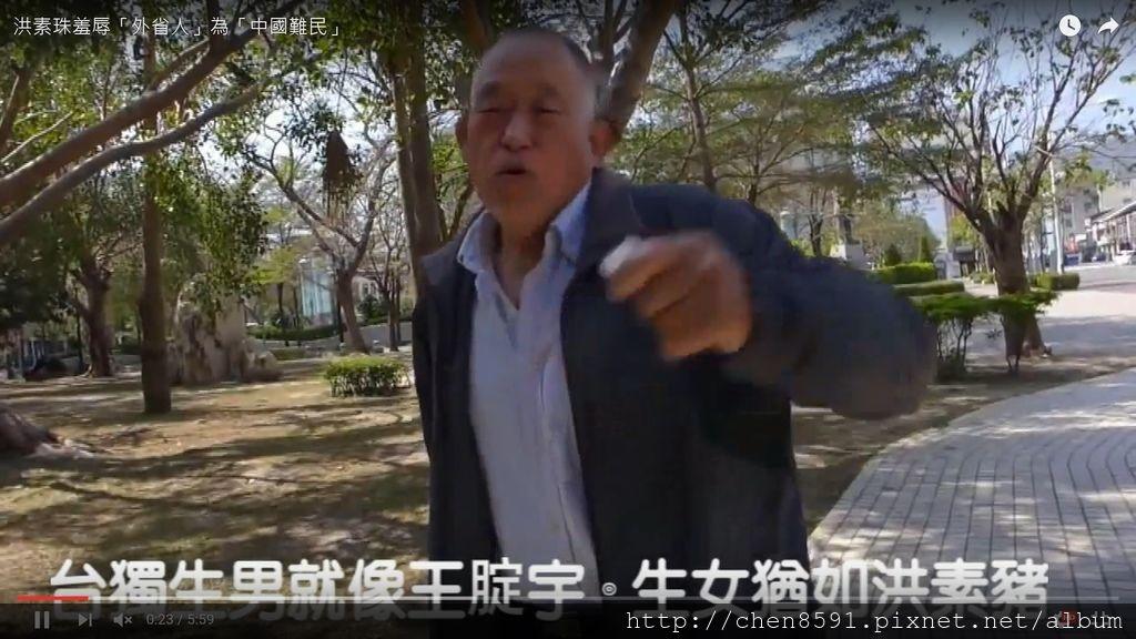 精神錯亂的台灣社會