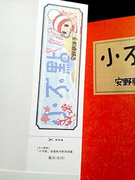20151205_223143.jpg