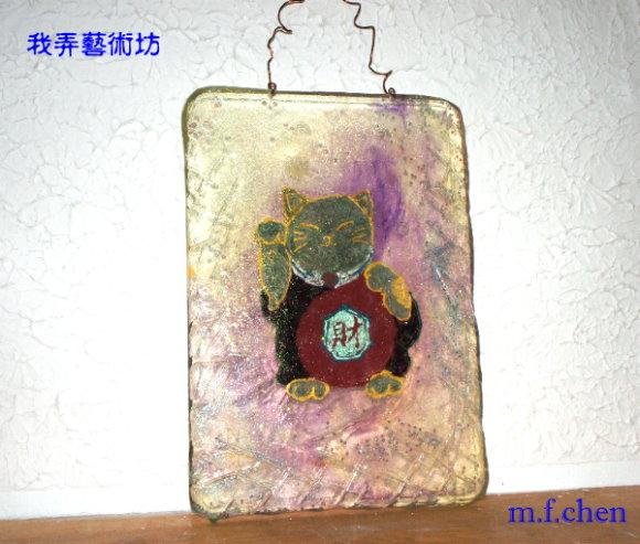 QQ招財貓