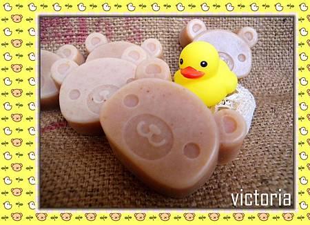 蜂蜜燕麥保濕母乳皂