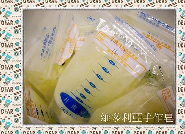 DSCN0430_副本