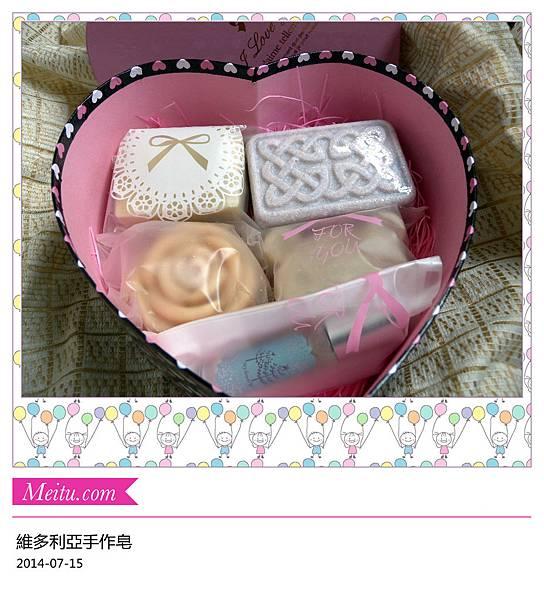 DSCN1547_副本