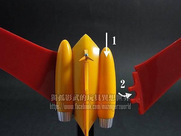 26.這是金剛飛翼拆換V型或倒V的方式。.jpg