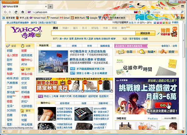 02_Homepage.png