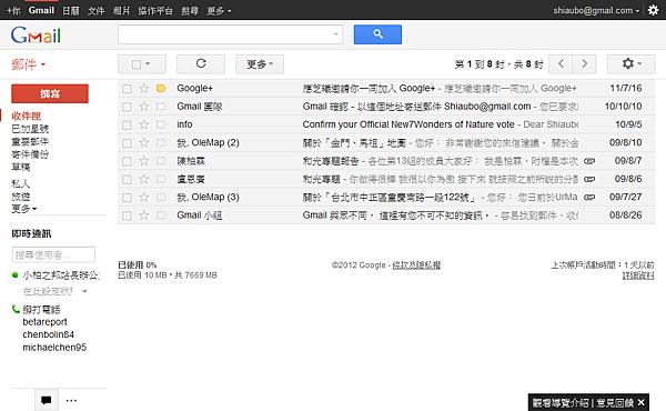 03_Inbox.png