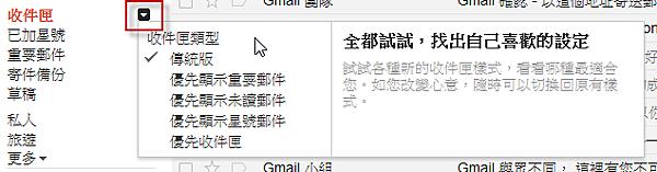 04_ImportantInbox2.png