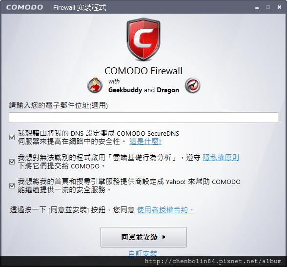 01_CFW安裝畫面