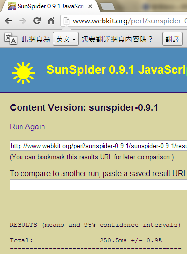 01_SunSpider_Chrome24