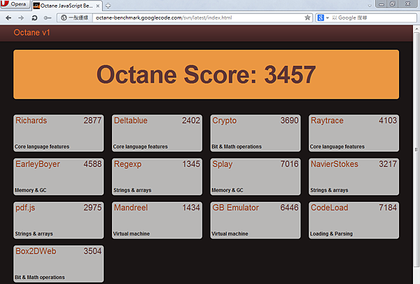 04_Octane_Opera1212
