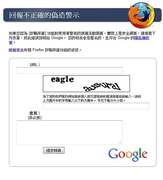 Chrome優勢_3