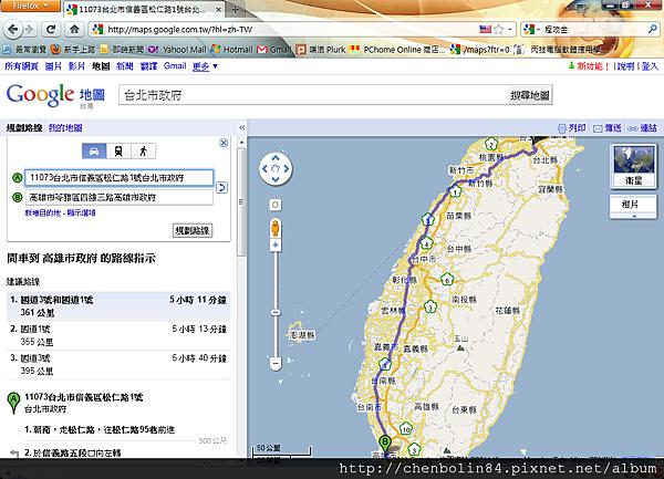 06-0_GoogleMaps路線規劃.png