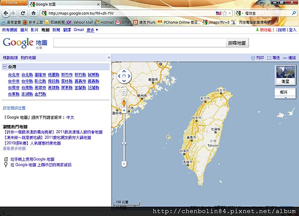 04_GoogleMaps.png