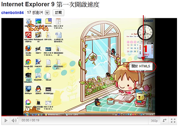 02_HTML5模式.png