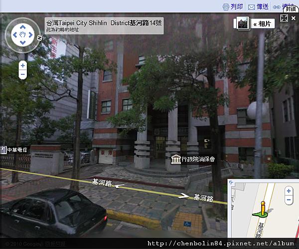 05_GoogleMaps街景圖.png