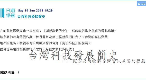 GC11文字1.png