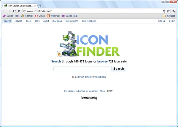 05_Iconfinder首頁截圖.png