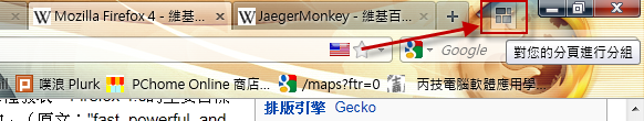 08-0_分頁群組.png