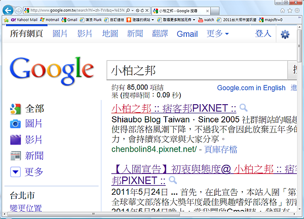 IE9文字2.png