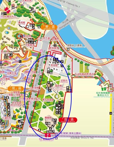 美術館公園區地圖.jpg