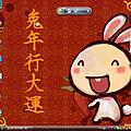 20110202桌面.png